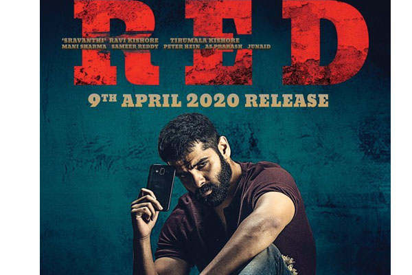 Ram plays contrasting roles in Red