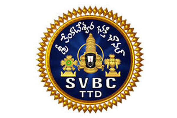 New building for SVBC channel to cost over Rs 20 crore