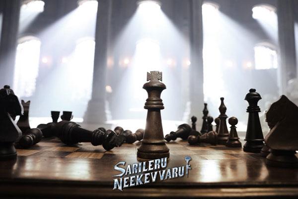 Sarileru Neekevvaru in last leg of shoot