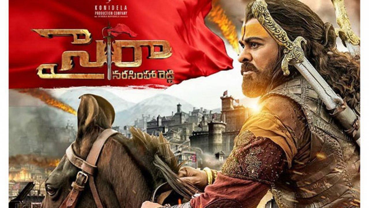 Sye Raa Narasimha Reddy Movie Review , Rating , Public Talk