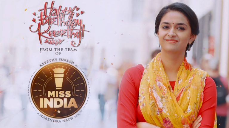 Keerthy Suresh Birthday song teaser from Miss India Team