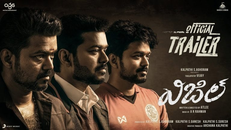 Whistle Trailer : It's Vijay show all the way