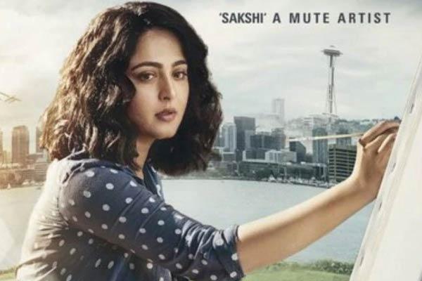 Nishabdham receives censor appreciations