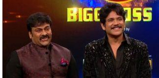 Chiranjeevi in Bigg Boss Telugu 3