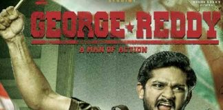George Reddy Review Rating