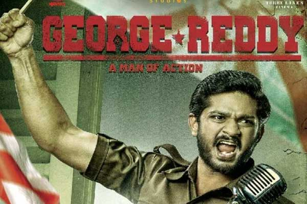 George Reddy Review – Another Biopic fails to impress !