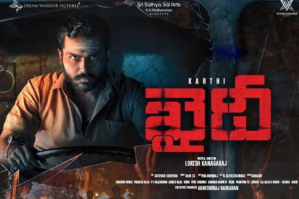 Tamil action blockbuster 'Kaithi' to get Bollywood remake
