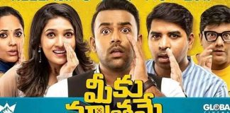Meeku Maathrame Chepta Review Rating