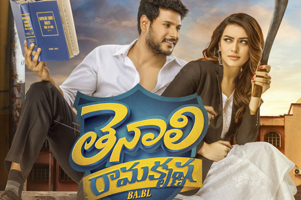 Is Tenali a profitable film for producers?
