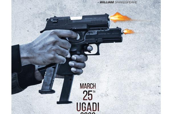 Nani locks Ugadi 2020
