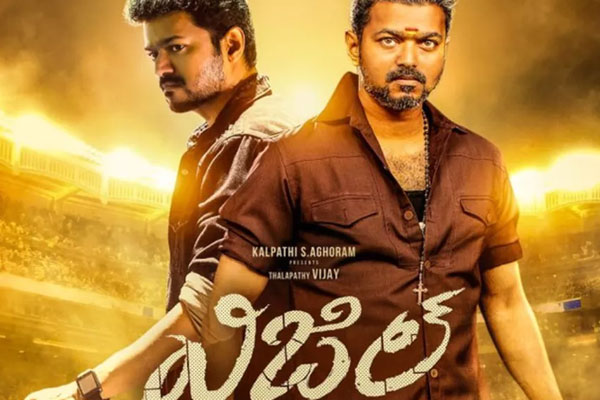 Whistle 10 days AP/TS Collections – First 10 Cr film for Vijay