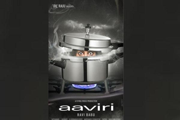 Aaviri : A boring horror thriller