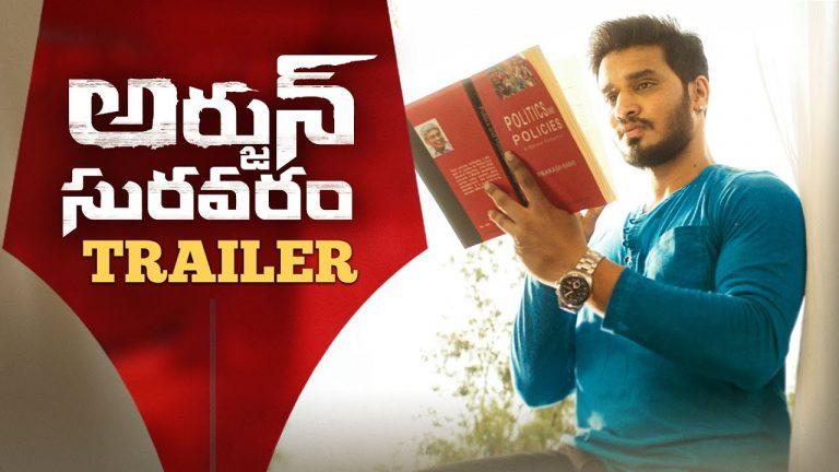 Arjun Suravaram Trailer: Nikhil's thrilling entertainer