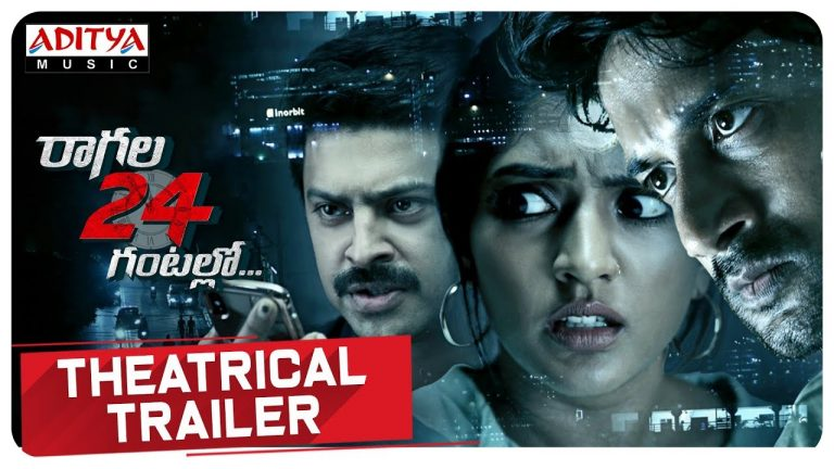 'Raagala 24 Gantallo': Eesha, The Killer!
