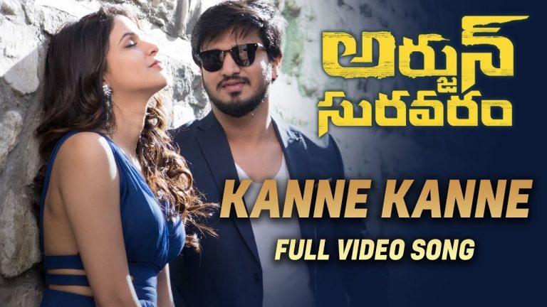 Watch: Visually pleasing 'Kanne Kanne'