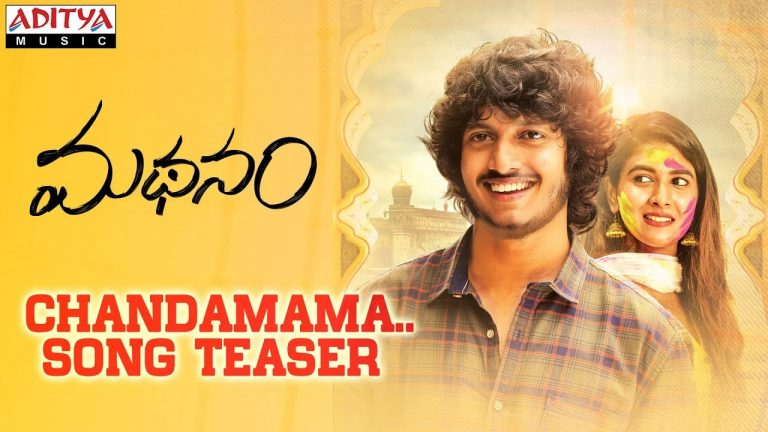 Chandamama song teaser from Madhanam: Painful and Romantic
