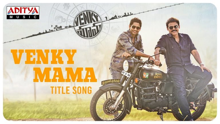 Venky Mama Song: The bond of Venky and Chay