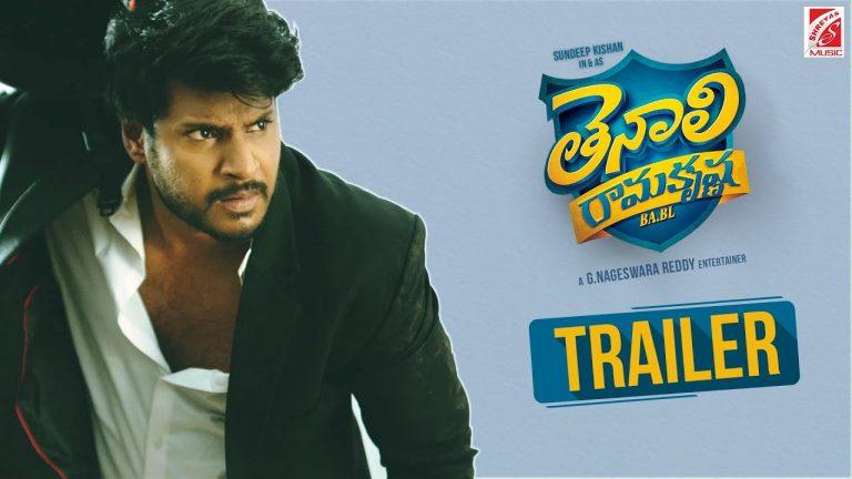 Ramakrishna Tenali BA BL Trailer: Enjoyable