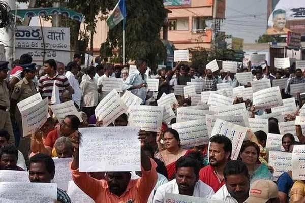 Corona effect on Amaravati farmers' protests