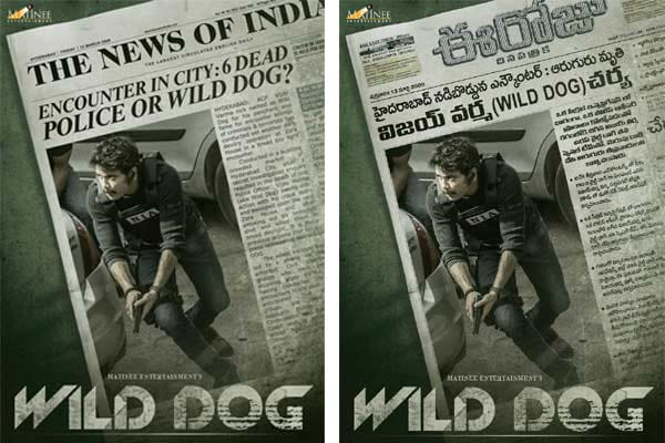 Nag's Wild Dog inspired from Twin Blasts