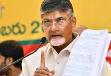Kisses then, punches now: Naidu on Jagan treatment