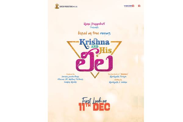 Rana Daggubati's 'Krishna and his Leela'