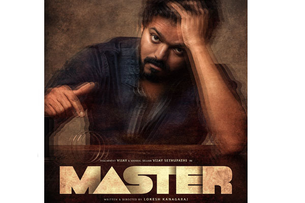 Vijay's Master release pushed by a year
