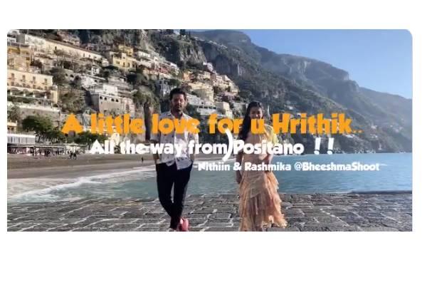 Nithiin and Rashmika's lovely dance for Hrithik's song