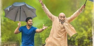 Prati Roju Pandaage hits 25 cr mark - 10 days Worldwide Collections