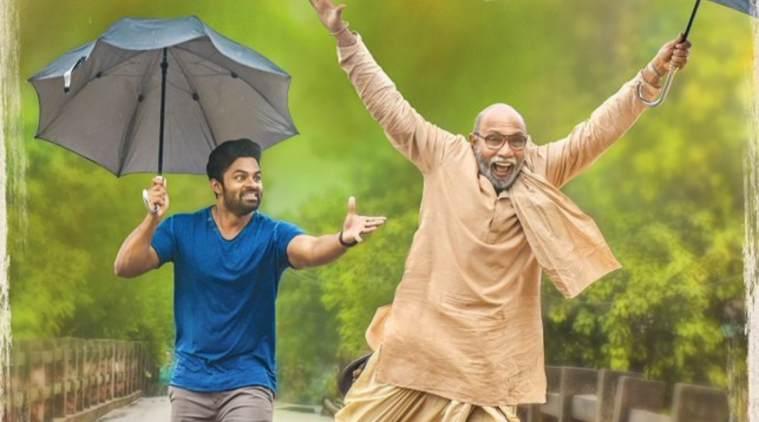 Prati Roju Pandage Review – Family Entertainer
