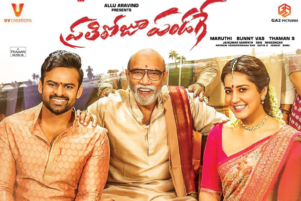 Prati Roju Pandaage holds well on the Second day – 2 Days AP/TS Collections