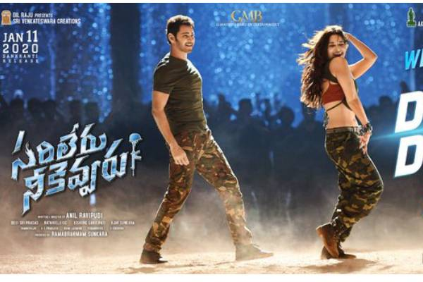 SLN Event: DSP and Tamannaah to rock the floor