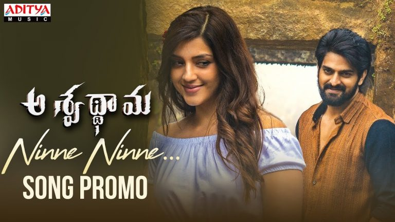 Ninne Ninne Song Teaser: Romance In The Air