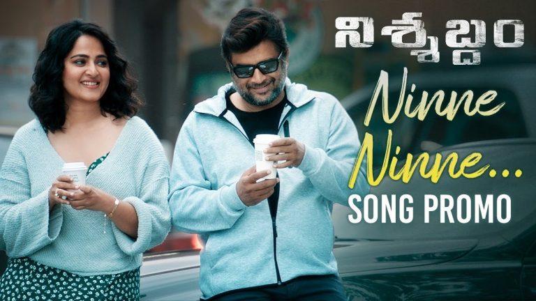 Ninne Ninne Promo from Nishabdham: Cool and Breezy