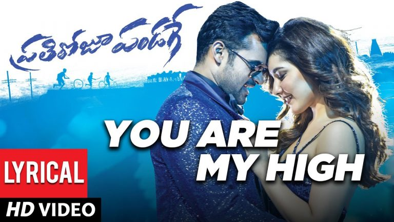 'You Are My High' from Prati Roju Pandaage: Thaman on all-time High