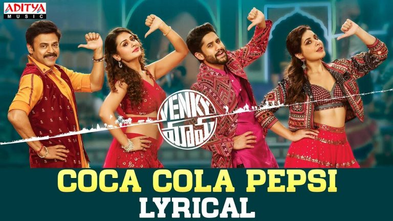 Coco Cola Pepsi song from Venky Mama