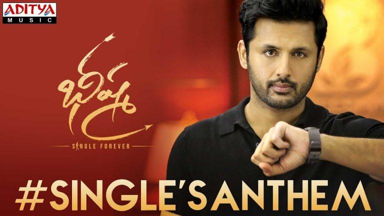 Bheeshma 'Single's Anthem': Singles' New Slogan!