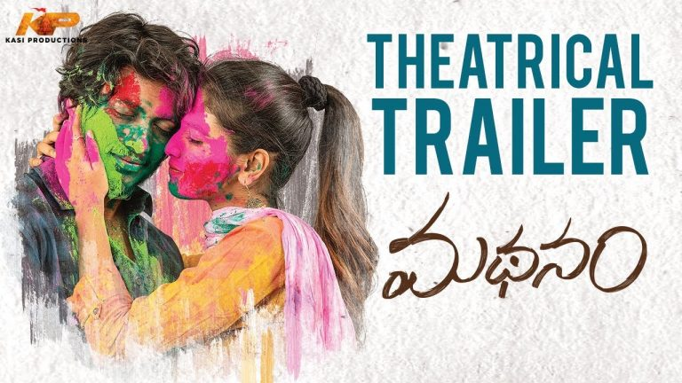 Madhanam trailer: Youth-centric and intriguing