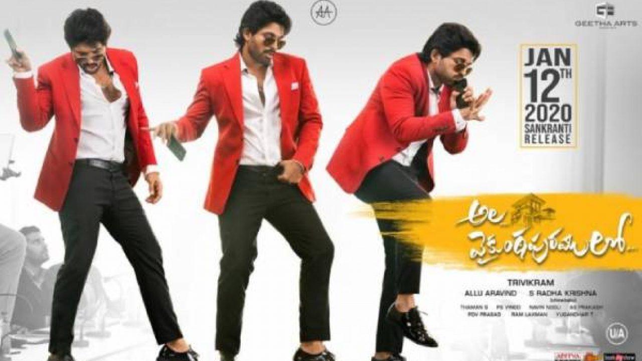 Ala Vaikunthapurramuloo Movie Review Rating Public Talk