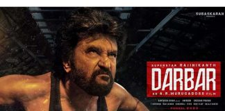 Darbar first day collections