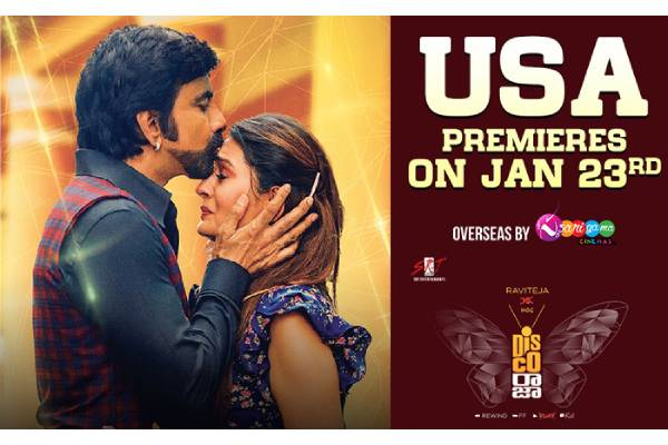 DISCO RAJA Movie USA Theaters List
