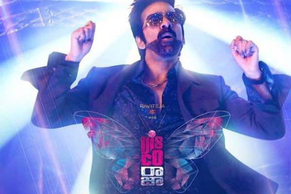 Disco Raja First Week Worldwide Collections – Four Consecutive Disasters for Ravi Teja