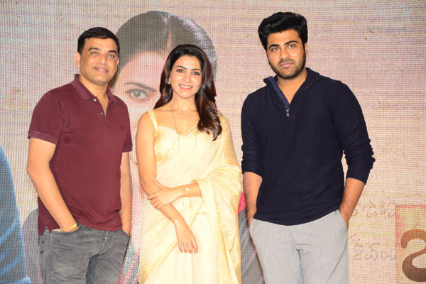 Jaanu Trailer Launch