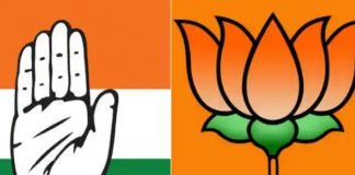 Lack of Candidates for Congress and BJP in TS Municipal elections