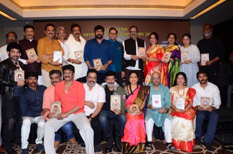Chiranjeevi Launch MAA Diary