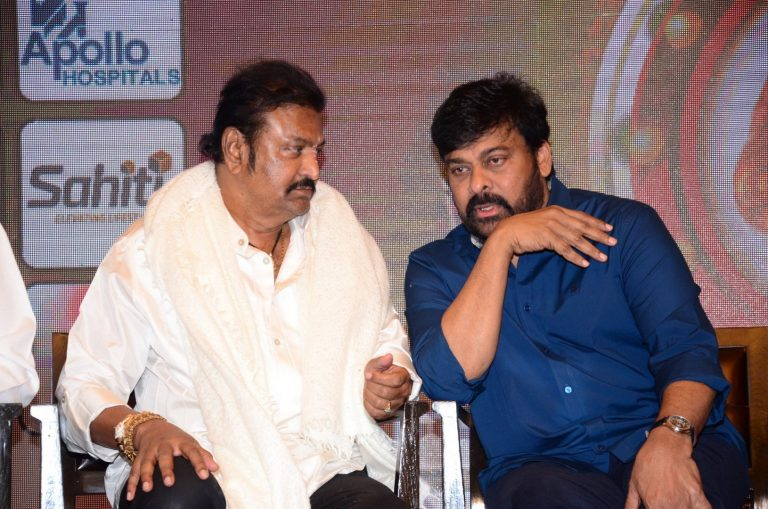 Chiranjeevi requests disciplinary action against Rajasekhar