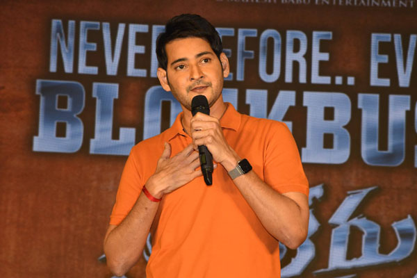 Mahesh Babu not interested in pan Indian Films