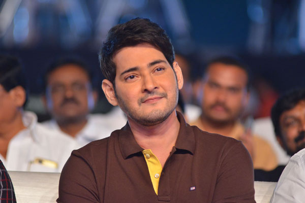 Confirmed: Mahesh Babu's next project details