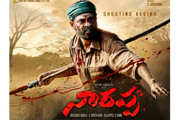 Venkatesh joins the sets of Naarappa
