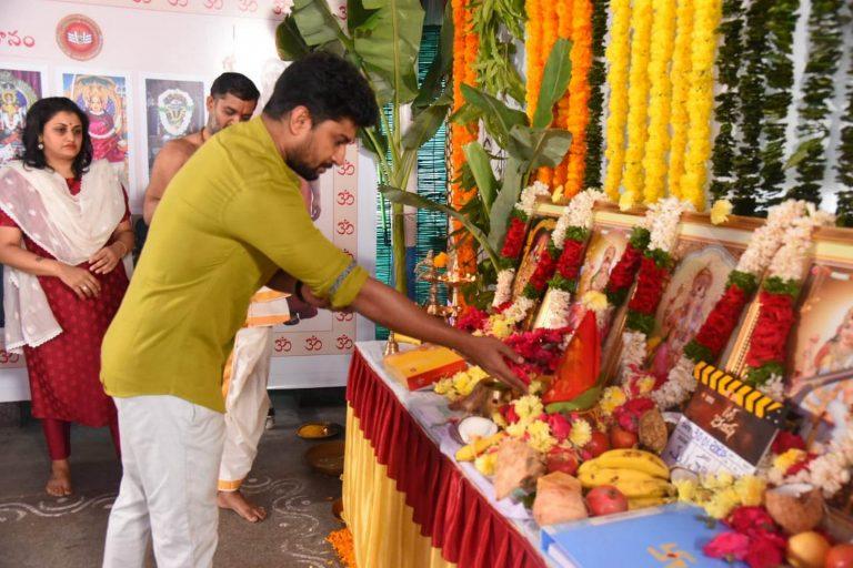 Nani's Tuck Jagadish launched officially